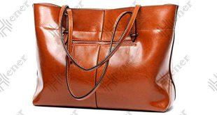 صادرات انواع کیف چرم